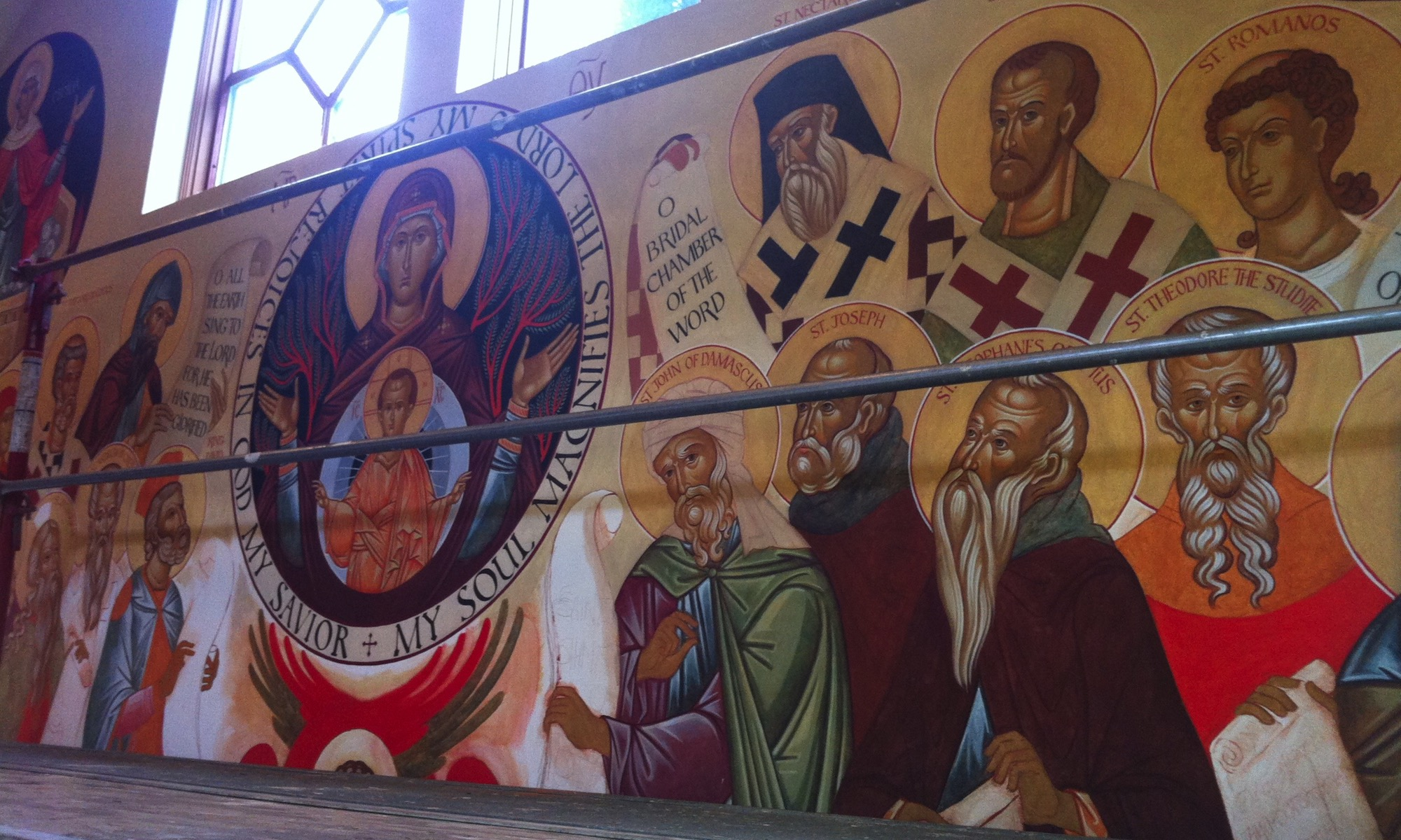 Mural of Orthodox Poets and Hymnographers